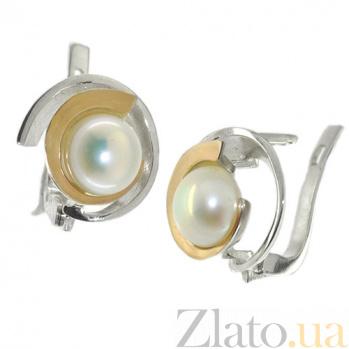 Серебряные серьги с золотой вставкой и жемчугом Самара BGS--066с