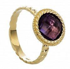 Золотое кольцо с аметистом Бьорн