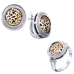 Золотой гарнитур с бриллиантами Неаполь 000018846