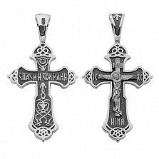 Крестик из серебра с чернением Победитель