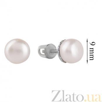Серебряные серьги-пуссеты Милана с белым жемчугом, 9мм 000013443
