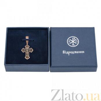 Крестик из желтого золота Агнец Божий HUF--11493-Ч евро
