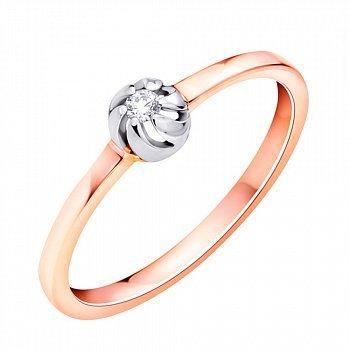Каблучка в комбінованому кольорі золота з діамантом 000123677