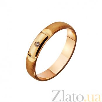 Золотое обручальное кольцо Мое единственное желание с фианитом TRF--4121138