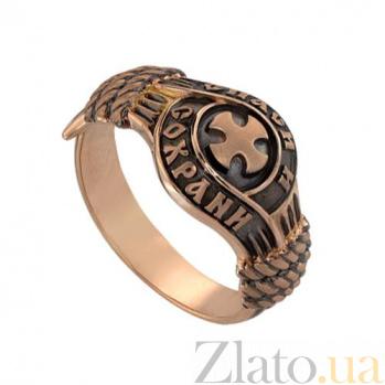 Золотое кольцо с чернением Спаси и Сохрани VLT--К1005