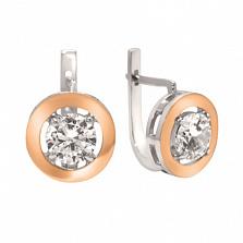 Серебряные сережки с цирконием и золотом Беверли