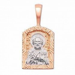 Ладанка в комбинированном цвете золота Святой Николай с родированием 000134528
