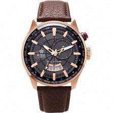 Часы наручные Royal London 41350-03