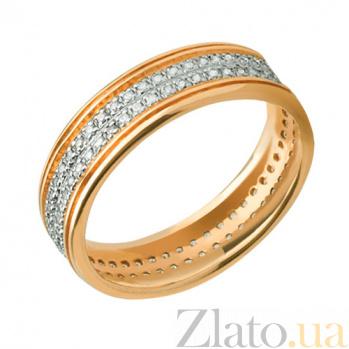 Обручальное кольцо из лимонного золота Сияние счастья VLT--тт166/лим