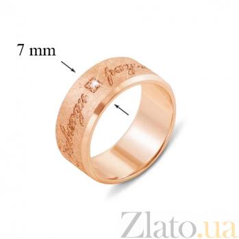 Обручальное кольцо из красного золота Всегда вместе 10148/1