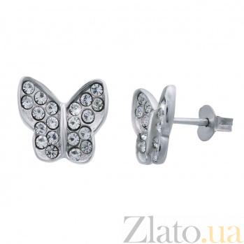 Серьги гвоздики из серебра Бабочки AQA--S228570036