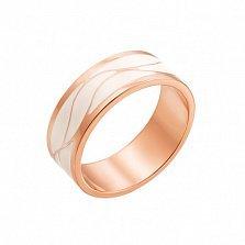 Обручальное кольцо из красного золота Счастливая пара с белой эмалью