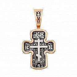 Православный серебряный крестик с позолотой и чернением 000129517