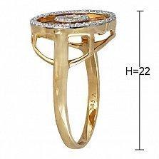 Кольцо Диск из желтого золота с бриллиантами