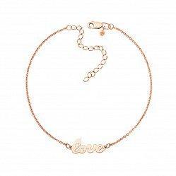 Золотой браслет в красном цвете в якорном плетении со вставкой-надписью 000117428