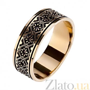 Золотое обручальное кольцо Свадебный оберег 2055