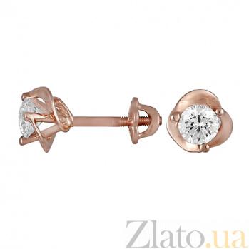 Золотые серьги-пуссеты с фианитами Натали ONX--с02281