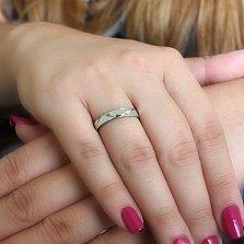 Обручальное кольцо из белого золота My Dream