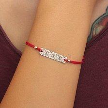 Красный шелковый браслет Вышиванка с частично матированной узорной серебряной вставкой