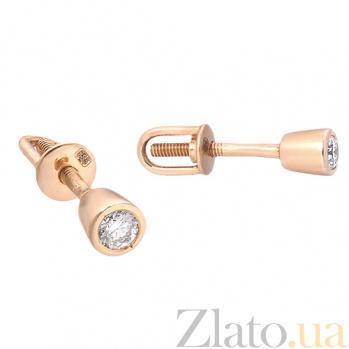 Золотые серьги-пуссеты  Беата с бриллиантами  E 0687/крас