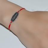 Шелковый браслет с серебряной вставкой Kateryna