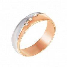 Золотое обручальное кольцо История любви с бриллиантами