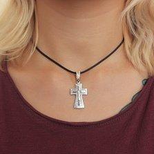 Серебряный крест Высшее благословение с белой эмалью