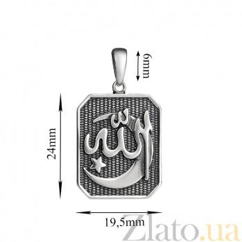 Серебряный подвес Мусульманский полумесяц с иероглифами 000016322