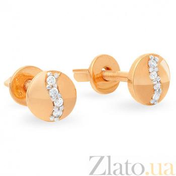 Золотые серьги с фианитами Шейла SUF--110355