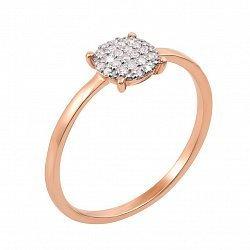 Золотое кольцо Кнопка в красном цвете с бриллиантами