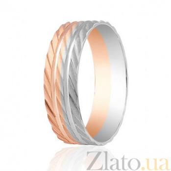 Золотое обручальное кольцо Праздник для двоих 000001653
