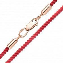 Шелковый красный шнурок Сильверс с гладкой золотой застежкой, 2мм