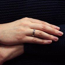 Обручальное кольцо из серебра Авекс