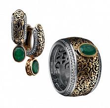 Золотой гарнитур с изумрудами и бриллиантами Люсинда