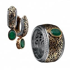 Золотой гарнитур с изумрудами и бриллиантами Люсинда 000017746