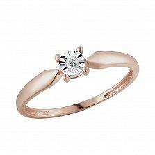 Кольцо из красного золота с бриллиантом Верность