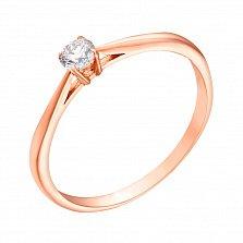 Золотое помолвочное кольцо Crazy Love в красном цвете с бриллиантом 0,2ct