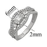 Серебряное кольцо с фианитами Леслав