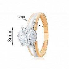 Золотое кольцо Гарнет с кристаллом Swarovski