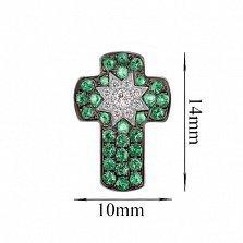 Крестик из белого золота Счастливая звезда с бриллиантами и цаворитами