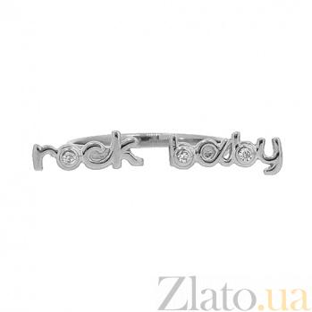 Серебряное кольцо с бриллиантами Rock baby ZMX--RD-6932-Ag_K