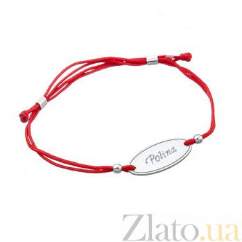 Шелковый браслет Polina с овальной серебряной вставкой 000012698
