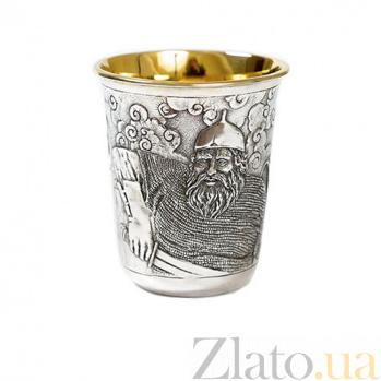 Серебряный стакан Русские былины 1204/был
