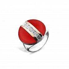 Серебряное кольцо Марфа с золотыми накладками, имитацией коралла и фианитами
