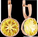 Золотые серьги с цитрином Румия