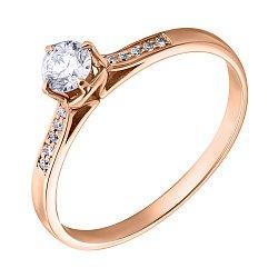 Помолвочное кольцо в красном золоте с бриллиантами, 0,35ct 000070616