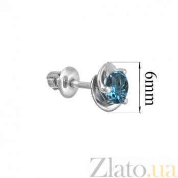 Серебряные серьги-пуссеты с лондон топазом Подарок 000018933
