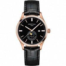 Часы наручные Certina C033.457.36.051.00