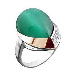 Серебряное кольцо с золотой накладкой, зеленым улекситом и фианитами 000066873