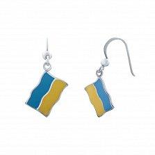Серебряные серьги с эмалью Флаг Украины